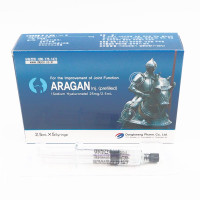 ARAGAN 2.5 мл (1упаковка / 5шт)