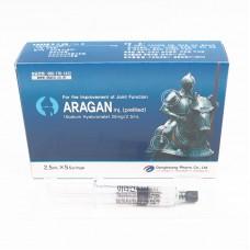 ARAGAN 2.5 ml