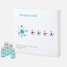 Dermaheal HSR (против морщин, для лифтинга кожи), упаковка