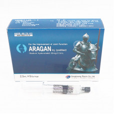 ARAGAN 2.5 мл